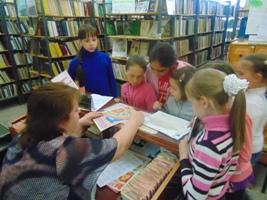 Библиосумерки 2017