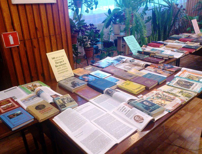 Выставка к проведению Года истории (2012)