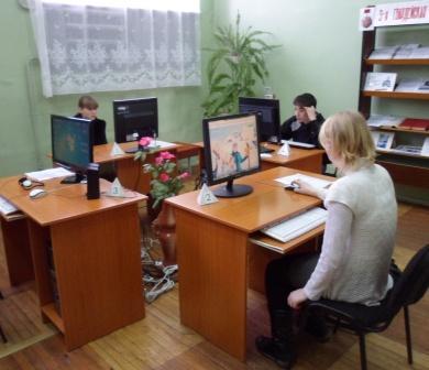 Центр общественного доступа