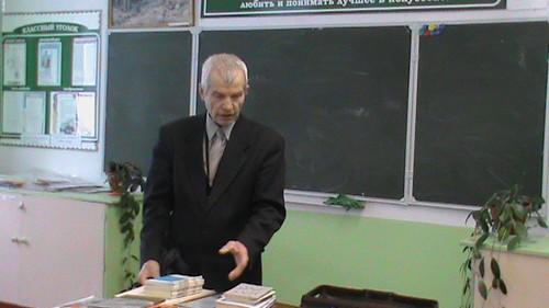 Встреча с краеведом А. Н. Кожевниковым