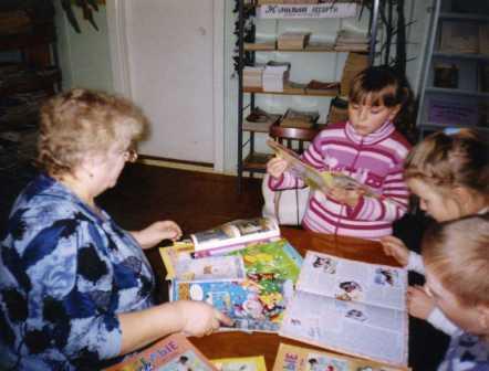 Просмотр детских журналов