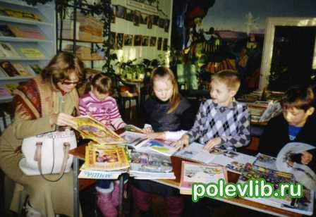 Библиотечный час «Детские журналы для тебя», 2013 г.