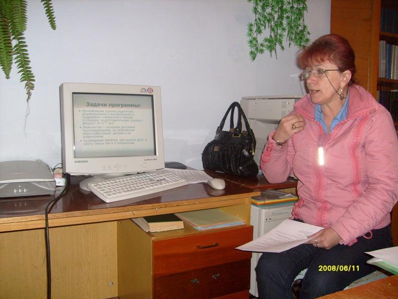 Глинских Вера Валентиновна