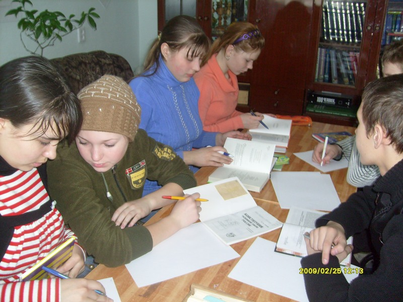 Урок информационной культуры. 9 класс, 2010 год