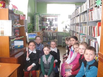 Мероприятие в библиотеке